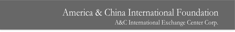 America & China International Foundation